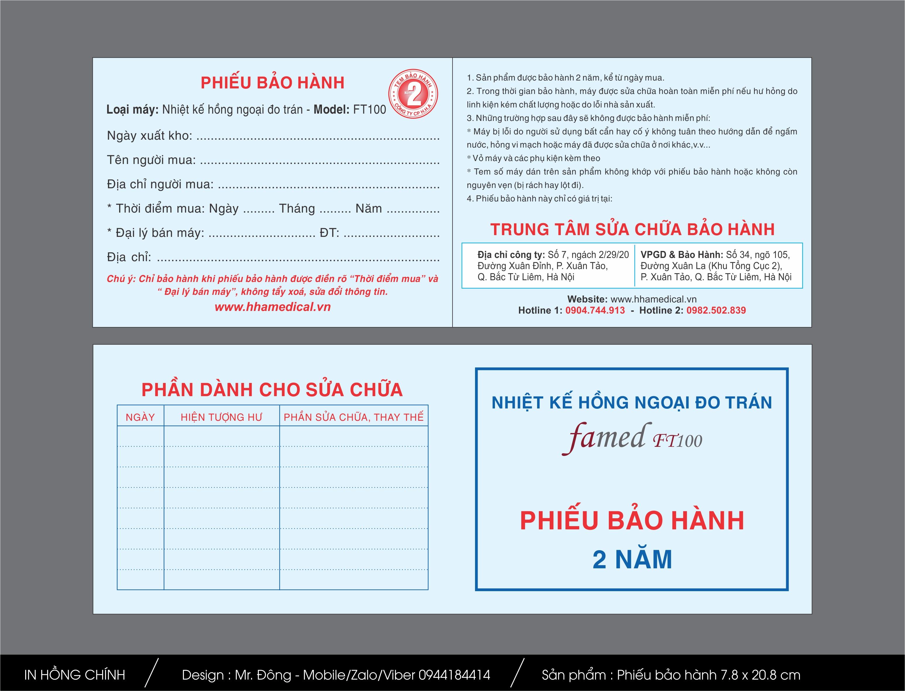 phieu-bao-hanh-hha-ft100-17-08-2016-1